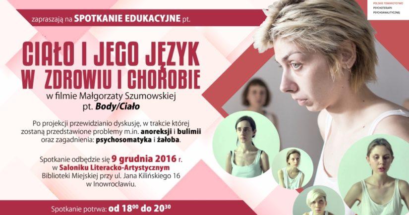 Plakat 20161209bc