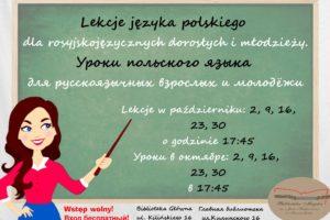 Lekcje języka polskiego