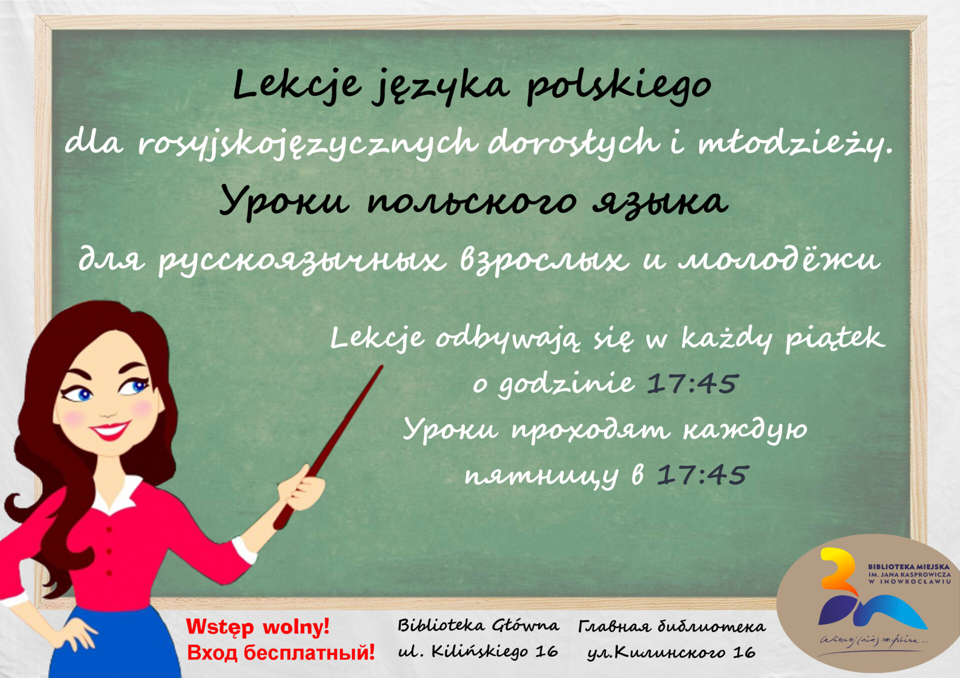jeżyk polski
